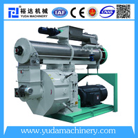 feed mill equipment for sale wood pellet mill sawdust pellet machine