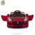 WDDMD218 Hot Sale Toy Car For Baby ,Ride On Car With Opening Doors For Game,Outdoor Toy Of Electric Car