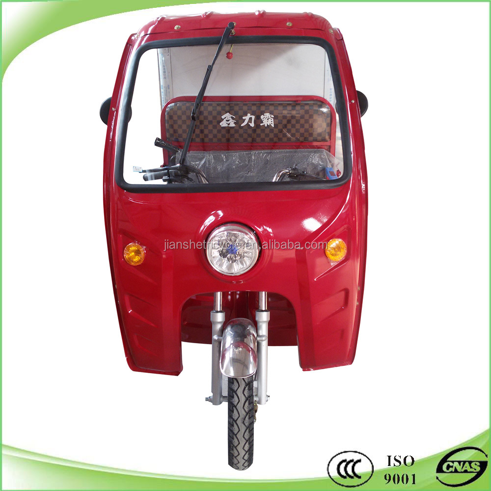 new closed cargo box tricycle