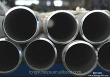 Cheapest price ! hot sales din 2462 stainless steel pipe/tube