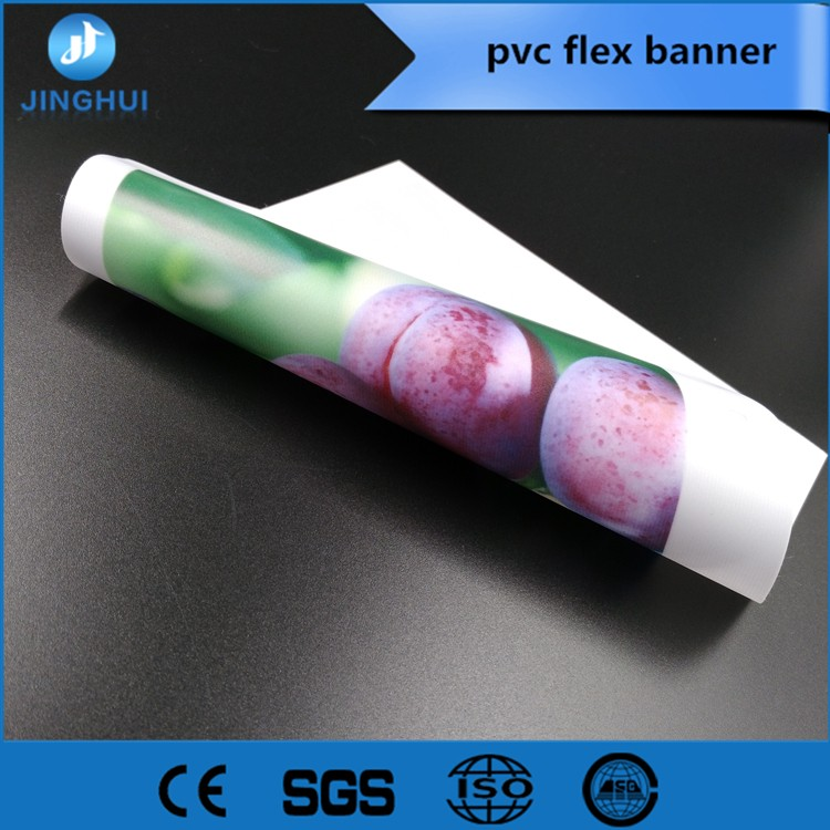 Low price for large format printers 1000*1000/18*18 510g coated flex banner