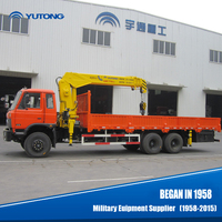 Hot Sale 14.5 m Hoisting Height 8 Ton Truck Crane