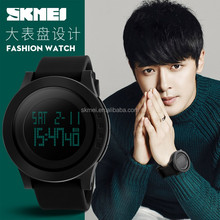 skmei watch silicone 50m waterproof big dial men sport watch online shopping alibaba wholesale jam tangan