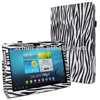 Leopard, Camouflage, Zebra Leather Case For Samsung Galaxy Tab 2 10.1 P5100 P5110 P7500