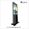 32 TO 84 Inches Full New A+ LCD Panel standing network housing digital signage