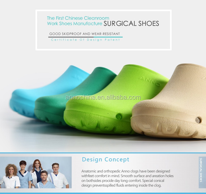 Anno colorful eva best shoes for doctors healthcare worker shoes