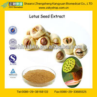 GMP Factory Supply Natural Lotus Seed Extract Powder