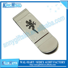 Money clip custom logo cool money clip hardware