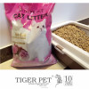 classic clumping pine wood cat litter