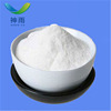 /product-detail/factory-price-polyacrylamide-pam-with-cas-9003-05-8-for-water-treatment-62021030930.html