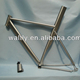 ISP 700c double butted titanium fixie gear bike frame