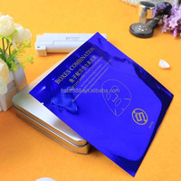 three sides sealed free cutomized designed aseptic aluminum foil bag for facial mask packaging