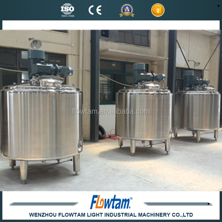 industrial milk pasteurizer machine with jacket