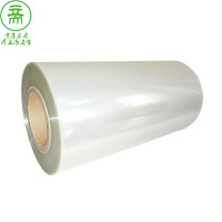 Pla degradable thermal shrinkage film Paper composite of PLAfilm