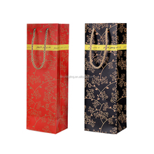 Factory Wholesale Cheap High Quality Customized Glossy Wine Bottle Gift Paper Bag