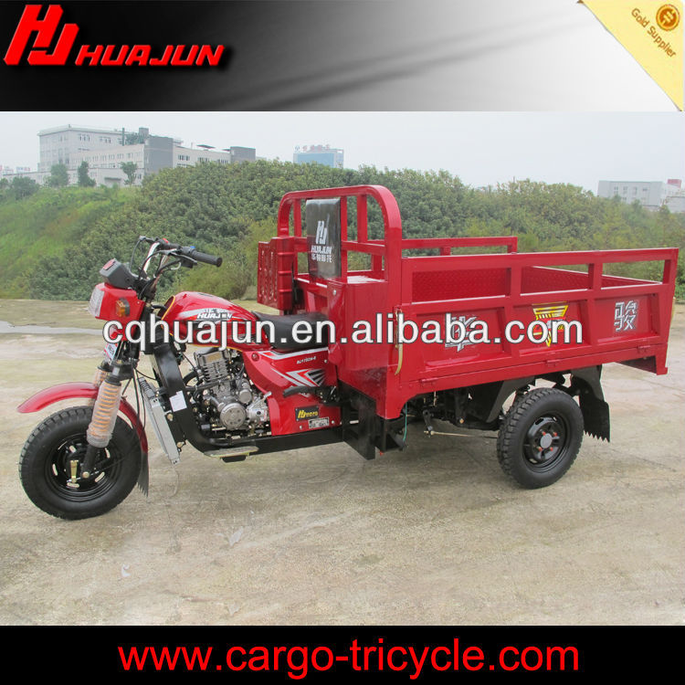 2013 new China tricycle &africa motorcycle 150cc tricycle