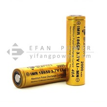 High quality vape imr efan 18650 40A 2000mah 3.7v high amp rechargeable battery flat top