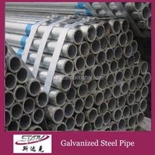 Alibaba china 16 inch schedule 40 galvanized steel pipe
