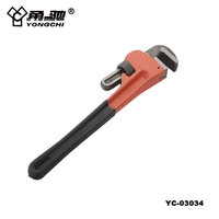 Heavy Duty Ratchet Mini PVC Pipe Wrench