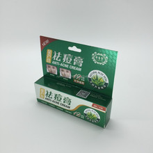 customized medicine ointment paper folded packing box