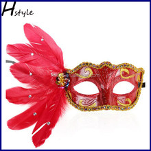 Holloween Masque Mask with Peacocok Feather Princess Mask SC253