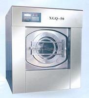15-150kg commercial laundry product with CE and ISO9001