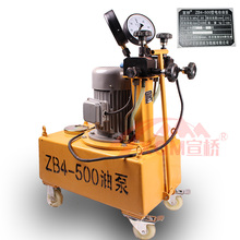 ZB4-500 600 series digital control hydraulic electric oil pump used in bridge jack