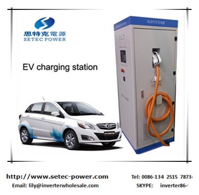 Manufacturer Supply level 3 DC fast charging station with CHAdeMO protocol