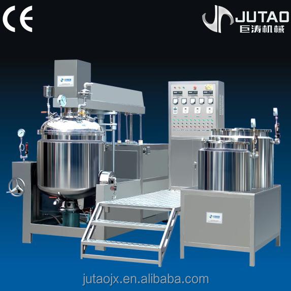 high shear disperser vacuum blending emulsifier for chemicals production line