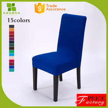 hot sale chair slipcovers with best quality and low price