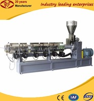 water cooling plastic granulator recycling machine for pe film