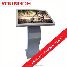 47 inch touch screen interactive kiosk in dubai for big shopping malls advertising boards and wayfinding