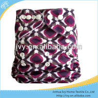 Sleepy happy china supplier health products economic packing baby diapers