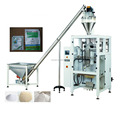 Vertical VFFS packaging machine price of sugar packaging machine