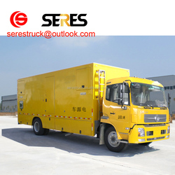 Dongfeng Electric power cargo truck for sale on factory price