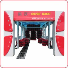 wenzhou cover Energy efficient wash equipment, tunnel car wash