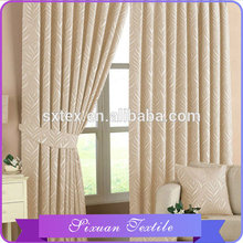 Most popular 10 years experience pvc polyester plain curtain