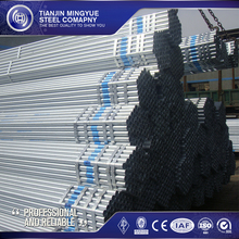 ASTM A53 hot dip pre galvanized steel pipe price for irrigation