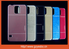 2014 Hot Sell case Newest aluminum Brushed metal back case for Samsung Galaxy S5