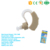 HOT SALE Health Care Hearing Aids/Sound Amplifier/High Power Digital Hearing Aids in Ear