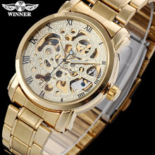 2016 high quality luxury watch brands for men
