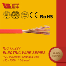 Flexible house wiring electrical cable 450/750V PVC Insulated RV Cable electrical Wire
