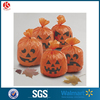 Happy Pumpkin Leaf Bag Yard Lawn Leaf Bag Decoration