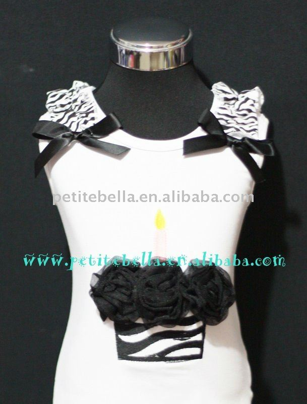 Black Rosettes Zebra Birthday Cake Top with Black Ribbon and Zebra Ruffles