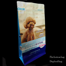 The Best and Cheapest plastic dog pet food packaging bag with zipper good price