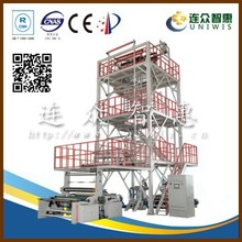 rotating haul-off system plastic blowing machine price