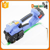 battery powered plastic manual strapping tool