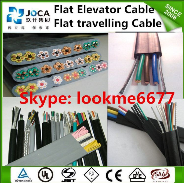 PVC insulated cold resistance steel supporting elevator cable vde certificated
