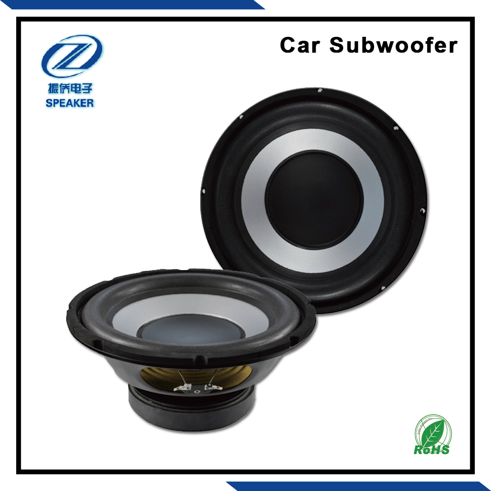 Cars speakers subwoofers 5.1 passive computer speakers with subwoofer best buy