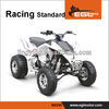 EGL 250cc racing atv, 250 atv, CE